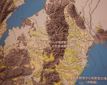DSCN0007 鈴鹿山脈西と東の.jpg