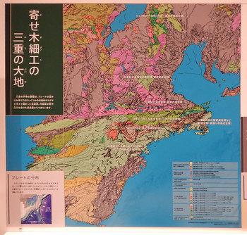 DSCN0008 地質図.jpg
