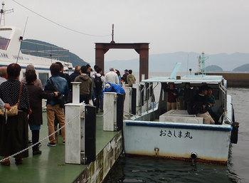 DSCN0032 にぎわう桟橋.jpg