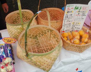 DSCN0032 竹籠.jpg