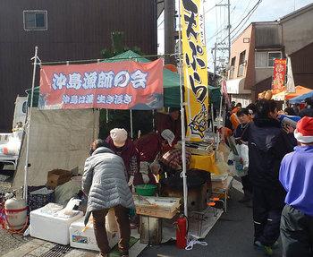 DSCN0039 沖島漁師の会.jpg
