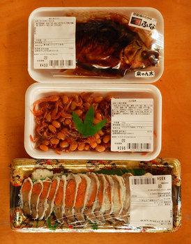 DSCN4291-湖魚食品3種.jpg