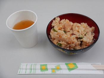 DSCN4310-アメノイオご飯.jpg