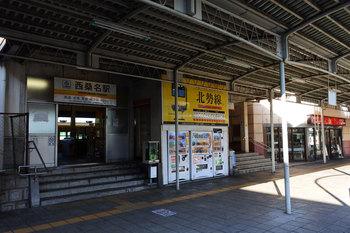 DSC_9609 駅を出たところ.jpg