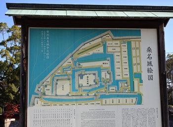 DSC_9635 桑名城跡案内図.jpg