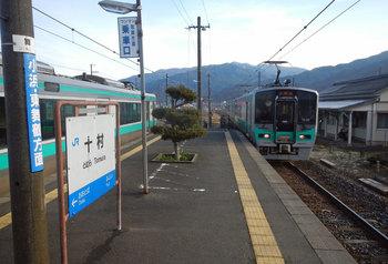 十村駅 - コピー.jpg