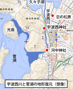 復元地形図.jpg