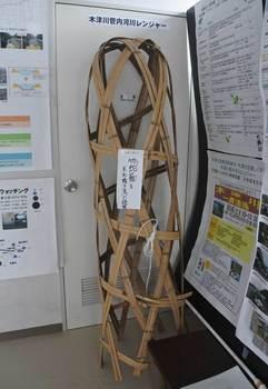 竹籠.jpg
