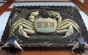 蟹と蛇.jpg
