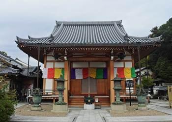 蟹満寺本堂.jpg