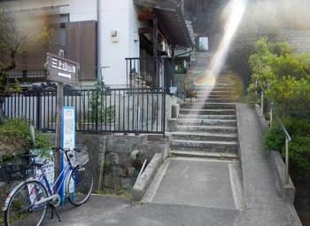 表登山道入り口.jpg